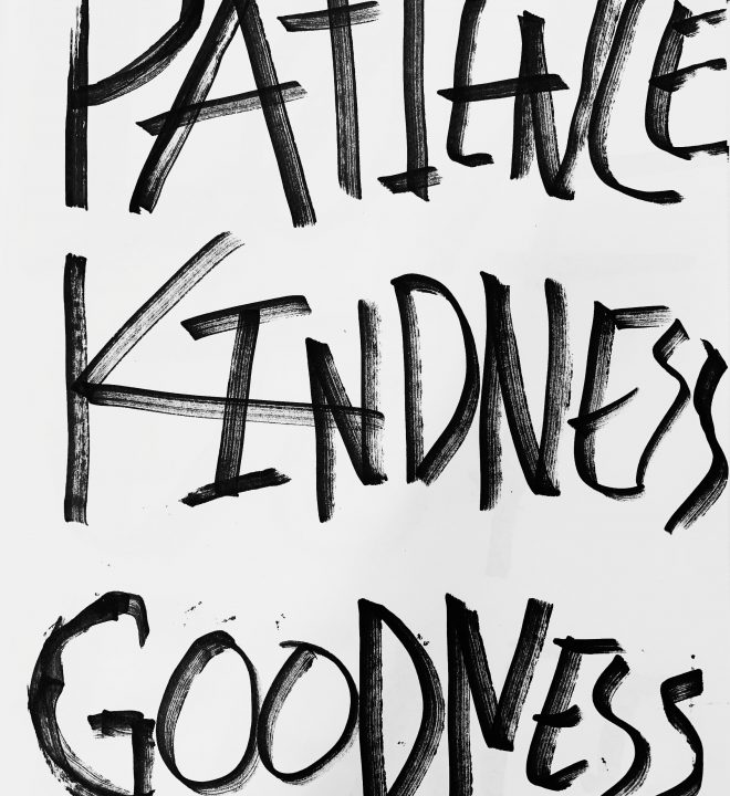 patience kindness goodness